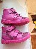 Демисезонные ботинки для девочки. Фото 3.