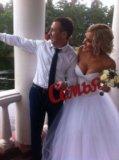 Свадебное шикарное платье!. Фото 4.