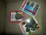 Книги познавательные в картинках. Фото 1.