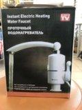 Проточный водонагреватель. Фото 1.