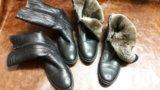 Мужские зимние сапоги. Фото 1.