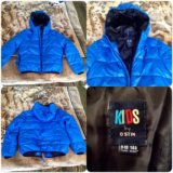 "Куртка ""ostin"" утеплённая на мальчика . Фото 1."