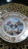 Тарелка декоративная. Фото 1.