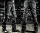 Мото джинсы чёрные komine мотоджинсы. Фото 1.