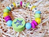 Именные браслеты. Фото 1.
