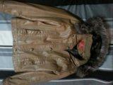 Куртка тепленькая. Фото 4.