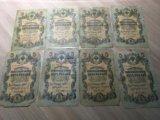 5 руб 1909 г. Фото 1.