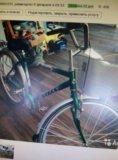Дорожный велосипед stels navigator 360. Фото 1.