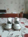 Туфельки. Фото 3.