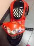 Мотоцикл. Фото 2.