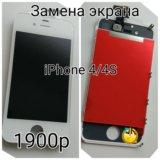 Lcd экран apple iphone 4/4s. Фото 1.