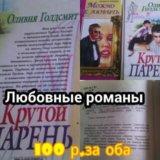 Обмен,книги, много книг. Фото 1.