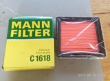 Фильтр воздушный mann c1618. Фото 1.