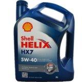 Масло shell, hx7, hx8, ultra. Фото 2.