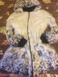 Куртка женская для беременных и не только.. Фото 4.