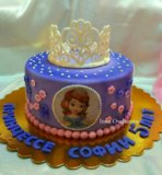 Торт детский. Фото 1.
