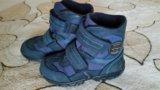 Ботинки minimen р.27. Фото 1.