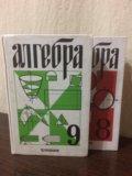 Книга алгебра 8-9 класс. Фото 1.