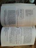 Практический курс итальянского языка т. е. тюленев. Фото 2.
