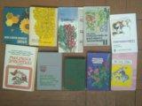 Книги. Фото 3.