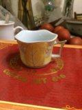 Набор кофейный(6 чашечек+6тарелочек). Фото 2.
