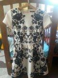 Платье кира пластинина. Фото 1.