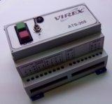 Автозапуск генератора (ats) автомат ввода резерва. Фото 1.