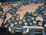 Скрэтч карта. Фото 2.