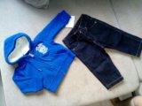 Новые! джинсы+ толстовка. Фото 1.
