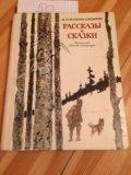4 книги. Фото 2.