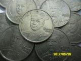 "Монеты 2 рубля 2001 год ""гагарин"". Фото 1."