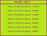 Iphone 5s, 6,6s. Фото 1.