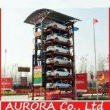 Вертикальная парковочная система. Фото 1.