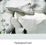 Природный мел для мелоежек. Фото 2.