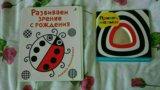 Развивающие книжки для малышей. Фото 1.