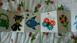Развивающие книжки для малышей. Фото 3.