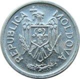 Монеты молдовы. Фото 1.