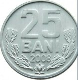 Монеты молдовы. Фото 2.