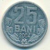 Монеты молдовы. Фото 3.