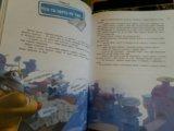 """Книга """"летяево"""" е.н. хрусталёва. для детей. Фото 2."""