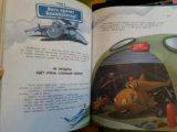 """Книга """"летяево"""" е.н. хрусталёва. для детей. Фото 4."""