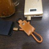 Брелок провод зарядки для iphone. Фото 4.