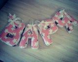 Буквы подушки из ткани ручной работы. Фото 1.