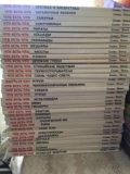 """Детские энциклопедии """"что есть что"""" 34 шт. Фото 2."""