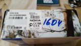 Nokia 6230i. Фото 4.