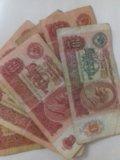 10 рублей ссср. Фото 1.