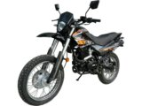 Racer panther rc200gy-c2. Фото 2.