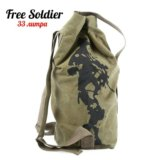 Рюкзак, вещмешок free soldier. Фото 1.