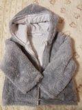 Новая кофта куртка толстовка. Фото 1.