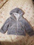 Новая кофта куртка толстовка. Фото 4.